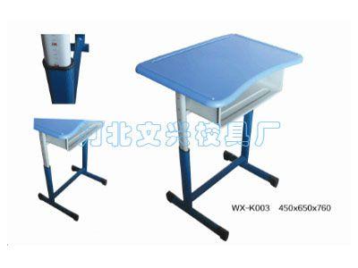 >课桌椅系列