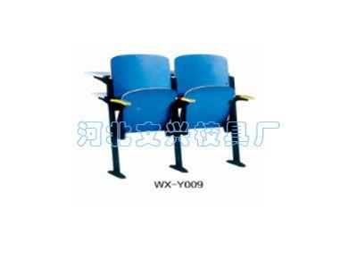 >排椅系列