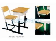 WX-K001学生课桌椅