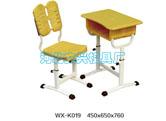 WX-K019特价桌椅