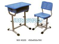 WX-K020竞博电竞竞猜