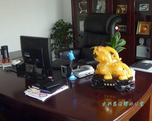 学生竞博电竞竞猜厂总经理办公室